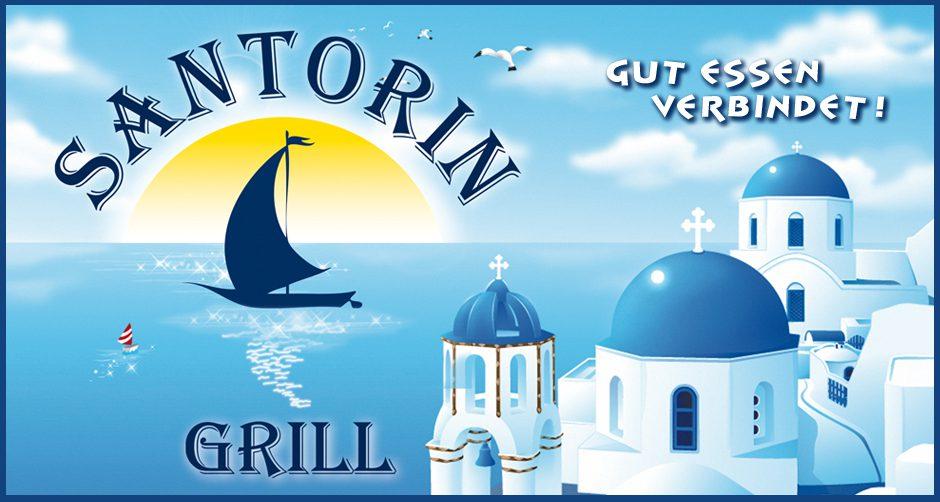 Santorin Grill